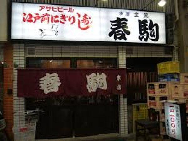 大阪マラソン。ではなく大阪をマラソンサムネイル