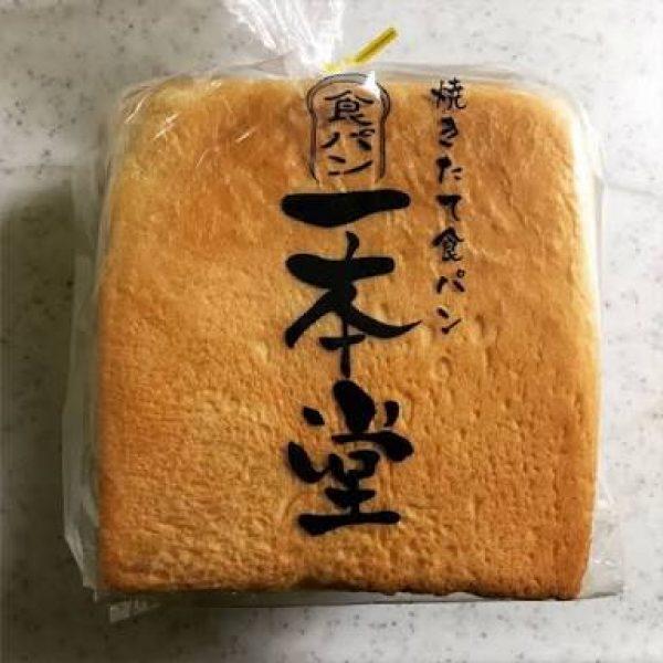 食パン屋さんサムネイル