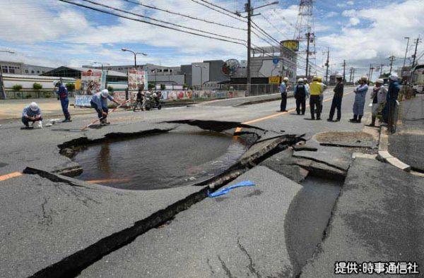 大阪北部地震サムネイル